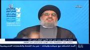 سخنان سیدحسن قائدحزب الله درباره ی دلیل شروع بحران سوریه و..