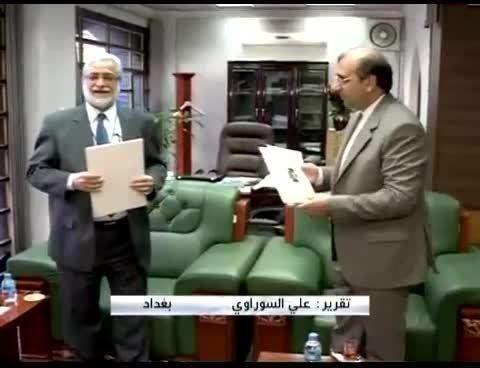 توافقنامه رسانه ای ایران وعراق علیه تروریسم+فیلم