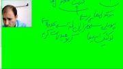 مولکول های زیستی - درشت مولکول ها -پلی مرها -تست 1386-کنکور