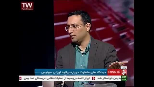 نقد بیانیه لوزان3-زمان بازگشت پذیری تعهدات ایران