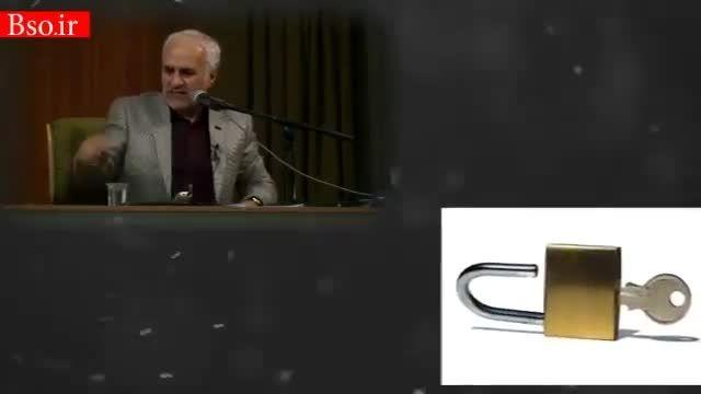 دکتر عباسی-نقدی کوتاه بر توافق یا برجام دولت تدبیر و ام