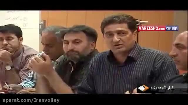 رائول لوزانو سرمربی تیم ملی ایران شد