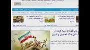 معرفی شبکه اطلاع رسانی روابط عمومی ایران (شارا)