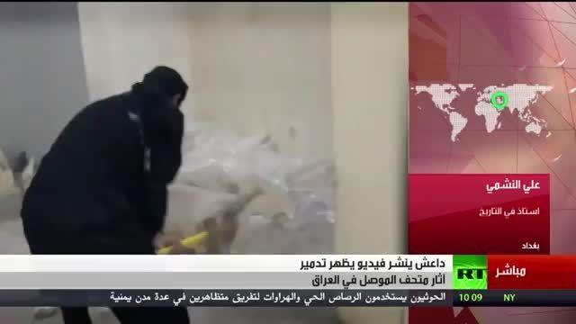 تخریب موزه موصل به دست داعش