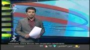 سوتی تلویزیون ایران در نشان دادن ورزشکاری از اسرائیل...