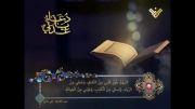 أدعیة شهر رمضان - دعاء السحر (یا عدتی) - علی مدلج