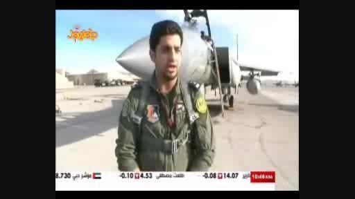 رزمایش مشترک نظامی امریکا و عربستان