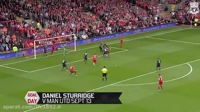 گل شگفت انگیز دنی استوریج به منچستر یونایتد در سال 2013