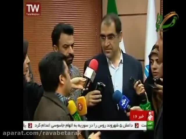 شبکه خبر 17 آذر - همایش سه دهه مدیریت جهادی