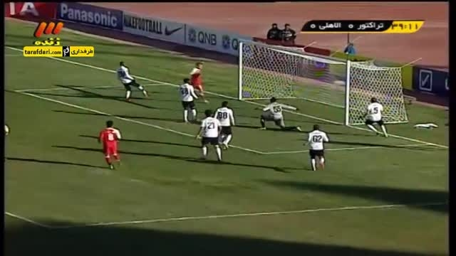 گل بازی تراکتور سازی 1-0 الاهلی امارات