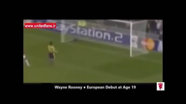 اولین بازی اولین هتریک برای رونی در منچستر یونایتد