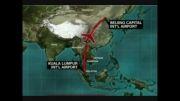 جنگیر ایرانی - هواپیمای ربوده شده مالزی بزودی پیدا میشود!