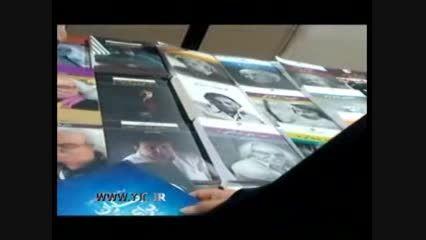 کتاب های ممنوعه و طوفان در نمایشگاه کتاب