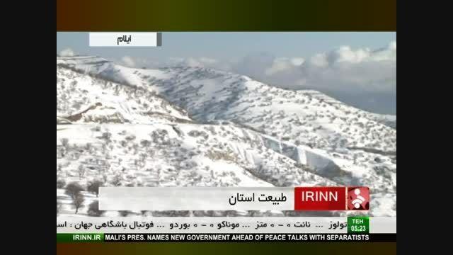 طبیعت برفی استان ایلام
