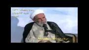 روش سریع برای استجابت دعا از زبان آقا مجتبی تهرانی (ره)