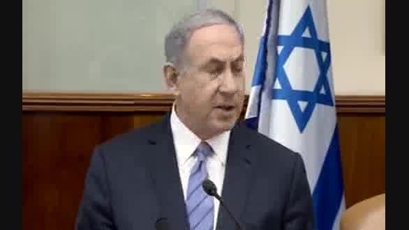 نتانیاهو: عقب نشینی قدرت های بزرگ رو به افزایش است