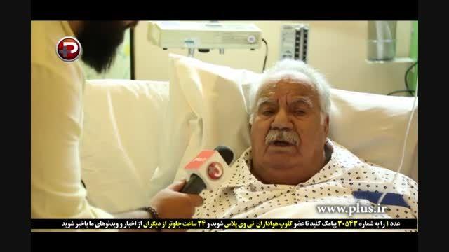 گزارش عیادت هنرمندان از ناصر ملک مطیعی در بیمارستان