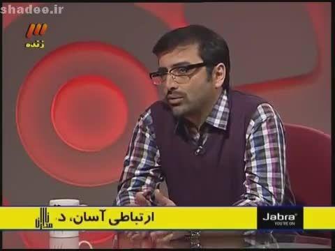 مصاحبه جذاب با امین زندگانی و همسرش الیکا عبدالرزاقی