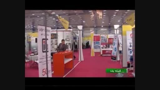استقبال از کالاهای ایرانی در بازار عراق