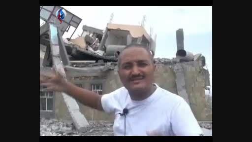 شهادت ده ها یمنی در حملات عربستان