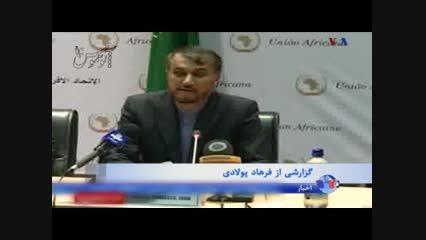 اعلام آمادگی ایران برای مبارزه با بوکوحرام در نیجریه