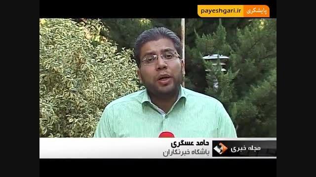 میزان پول بلوکه شده ایران در خارج