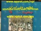 اطلس های ملی ایران
