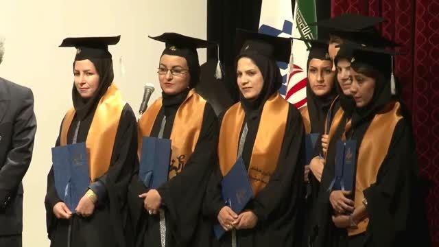 سومین جشن دانش آموختگان دانشگاه مهرالبرز