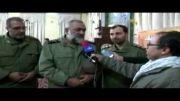 مصاحبه سردار نقدی