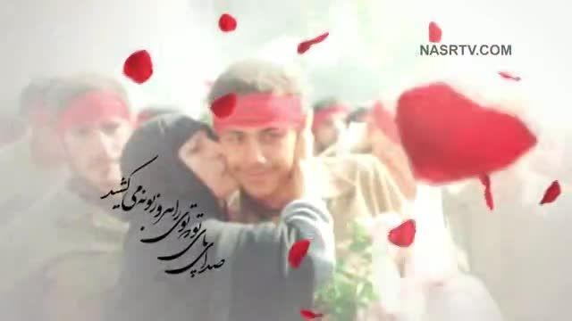 نماهنگ به مادرم بگید بمناسبت روزمادر با صدای محسن چاوشی