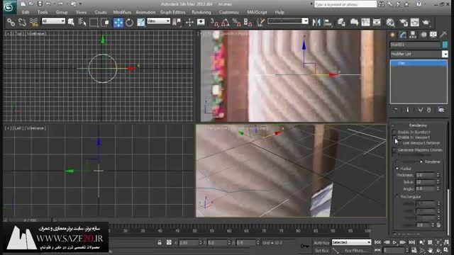 آموزش مدلسازی معماری سنتی(مسجد) در تری دی مکس_1