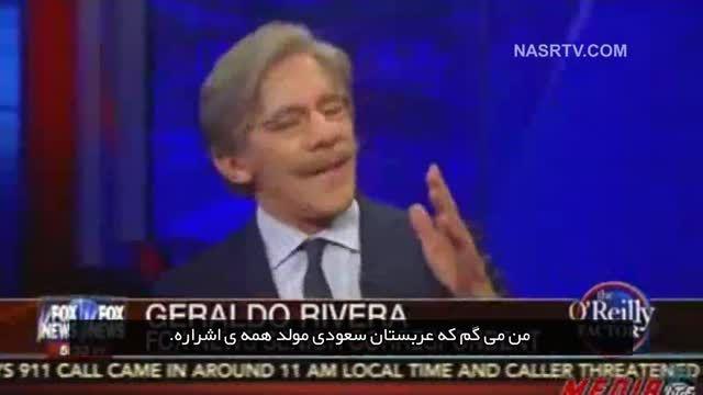 """مناظره جنجالی درباره ایران وعربستان در شبکه """"فاکس نیوز"""""""