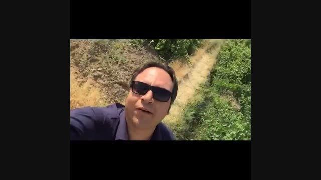 ویدئوی سلفی شهرام قائدی