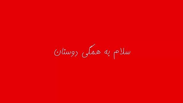 مسابقه کانال های گیمینگ اپارات