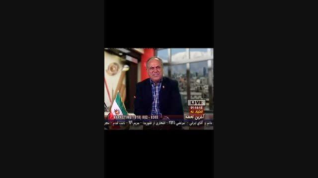 توهم مجری ضدانقلاب درباره تصویر پیراهن تیم ملی