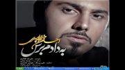 پرطرفدارترین خواننده ایران(صدای ایران)