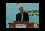 سخنرانی دکتر قالیباف در همایش سوم خرداد