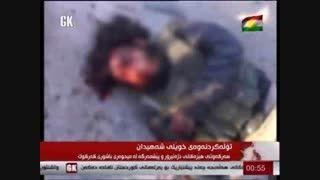 +18عملیات انتقام خون پیشمرگه های شهید کوردستان از داعش