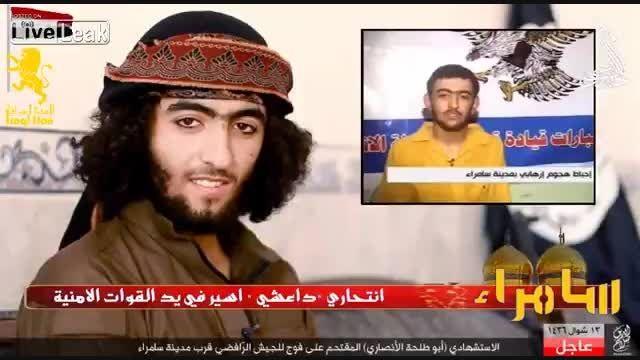 بازداشت دو انتحاری