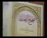 شیر خوردن از انگشت پیامبر توسط امام حسین از ان انگشت