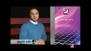 به روز 130 سه شنبه 8 بهمن ساعت 19:15 از شبکه سه سیما
