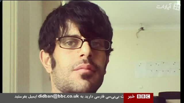انعکاس وبزرگنمایی توقیف روزنامه اصلاح طلب در بی بی سی