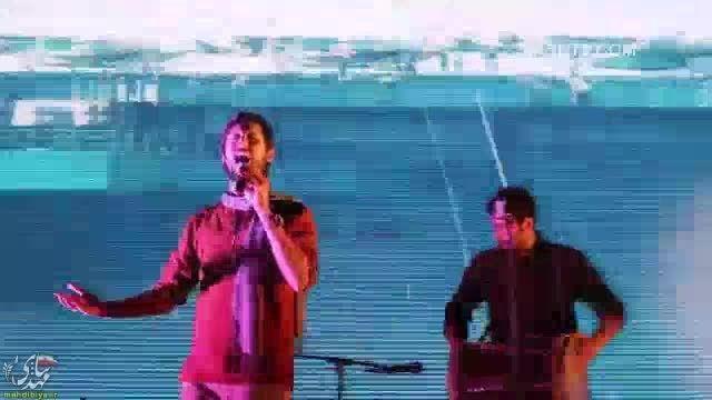 عمار (با صدای  حامد زمانی) اجرای زنده