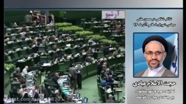 عبادی: بسته خروج از رکود دولت دردی دوا نکرد