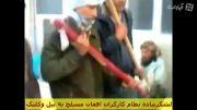 رژه تیپ2پیاده نظام افغان مسلح به بیل وکلنگ دراسارت ناجا