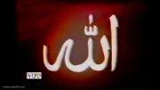99اسم خدا ویژه ماه رمضان
