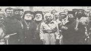 1948 : جنگ اول اعراب و اسرائیل