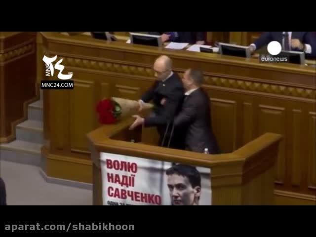 درگیری فیزیکی در صحن علنی پارلمان اوکراین