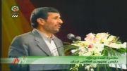 اعلام روز جشن هسته ای توسط دکتر احمدی نژاد