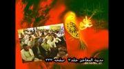 فضیلت نقطه باء بسم الله الرحمن الرحیم